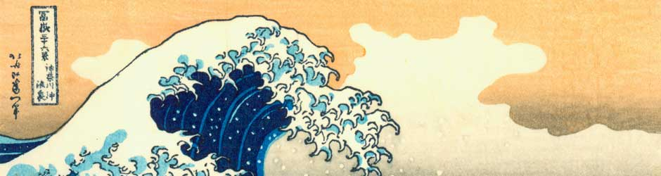 Part of Britain's 2nd largest collection of Japanese woodcut prints.