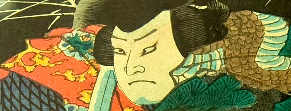 Who was this Japanese warrior and why was he so angry?